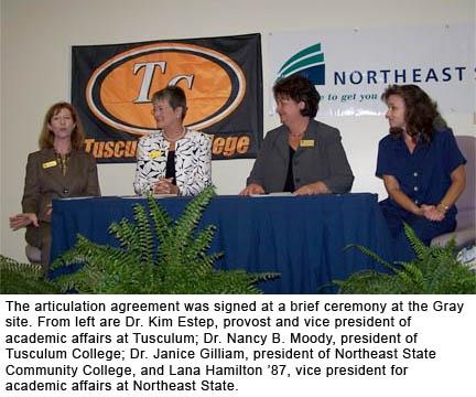 northeaststate_articulationagreement